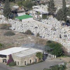מיתוסים חדשים על גדות הכינרת: תהליך יצירתו של קבר רחל, אשת רבי עקיבא, בטבריה